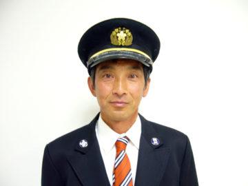第36分団長 高橋勝信