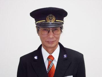 三田副本部長