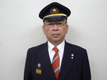 水沢方面隊長 小野寺満