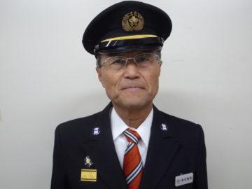 副団長 菊池富善