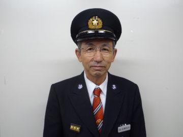 第10分団長 佐藤忠夫