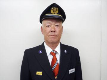 第4分団長 高橋敏彦