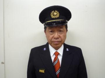 第9分団長 菊池富明