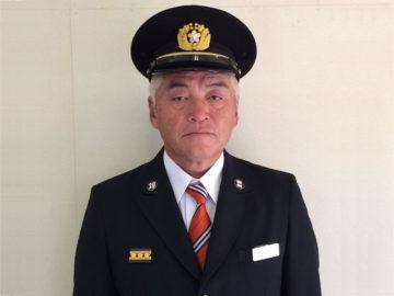 19分団長 後藤明男