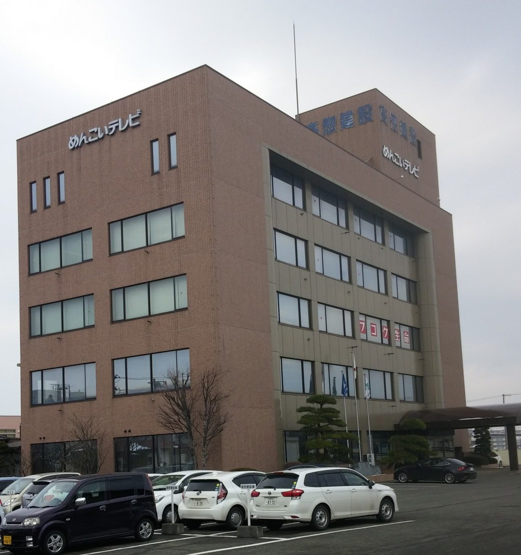 高惣建設株式会社:メイン画像