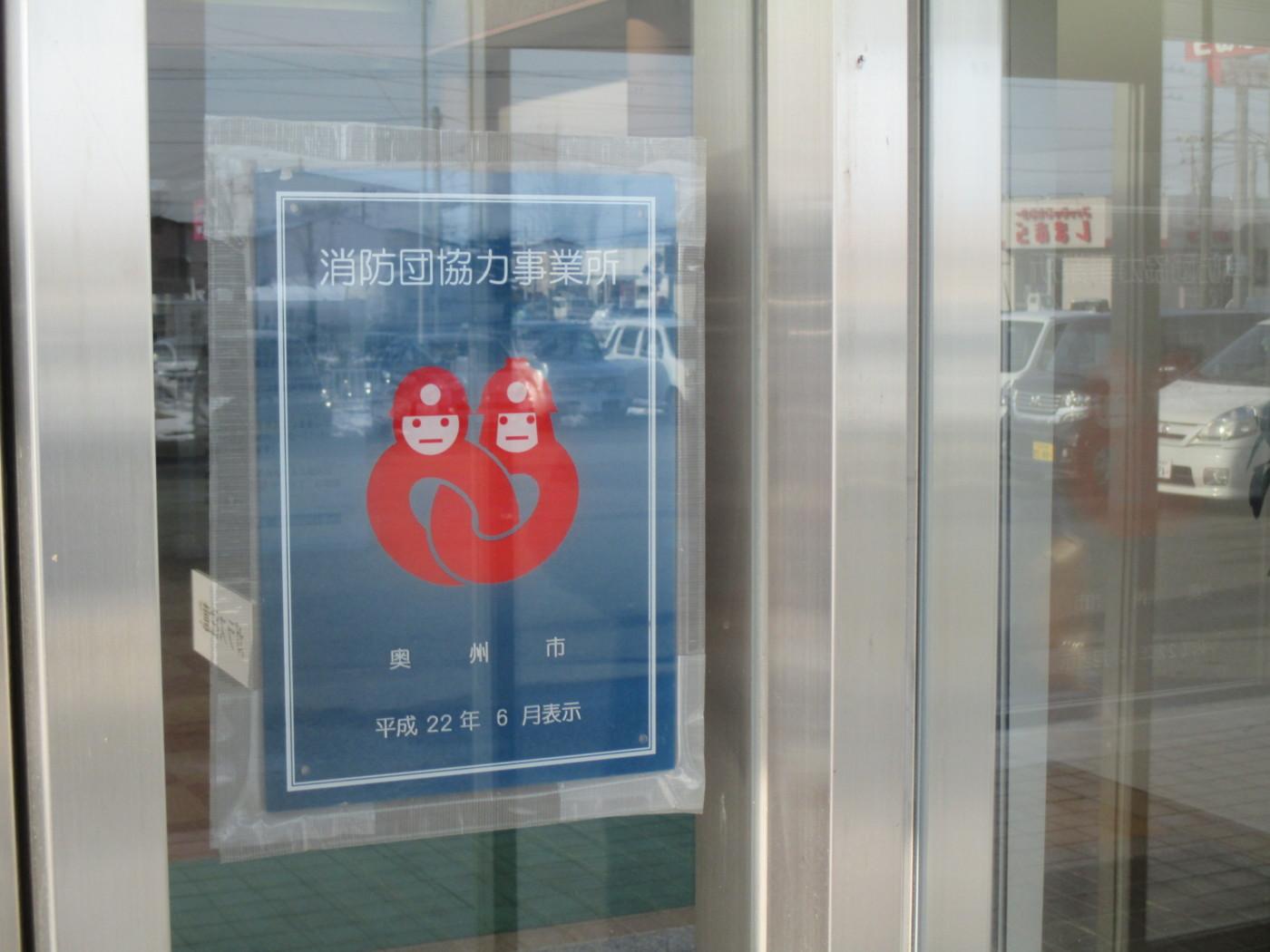 胆江地域センター2