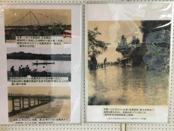 北上川展示2